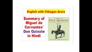 Summary of Miguel de Cervantes' Don Quixote in Hindi