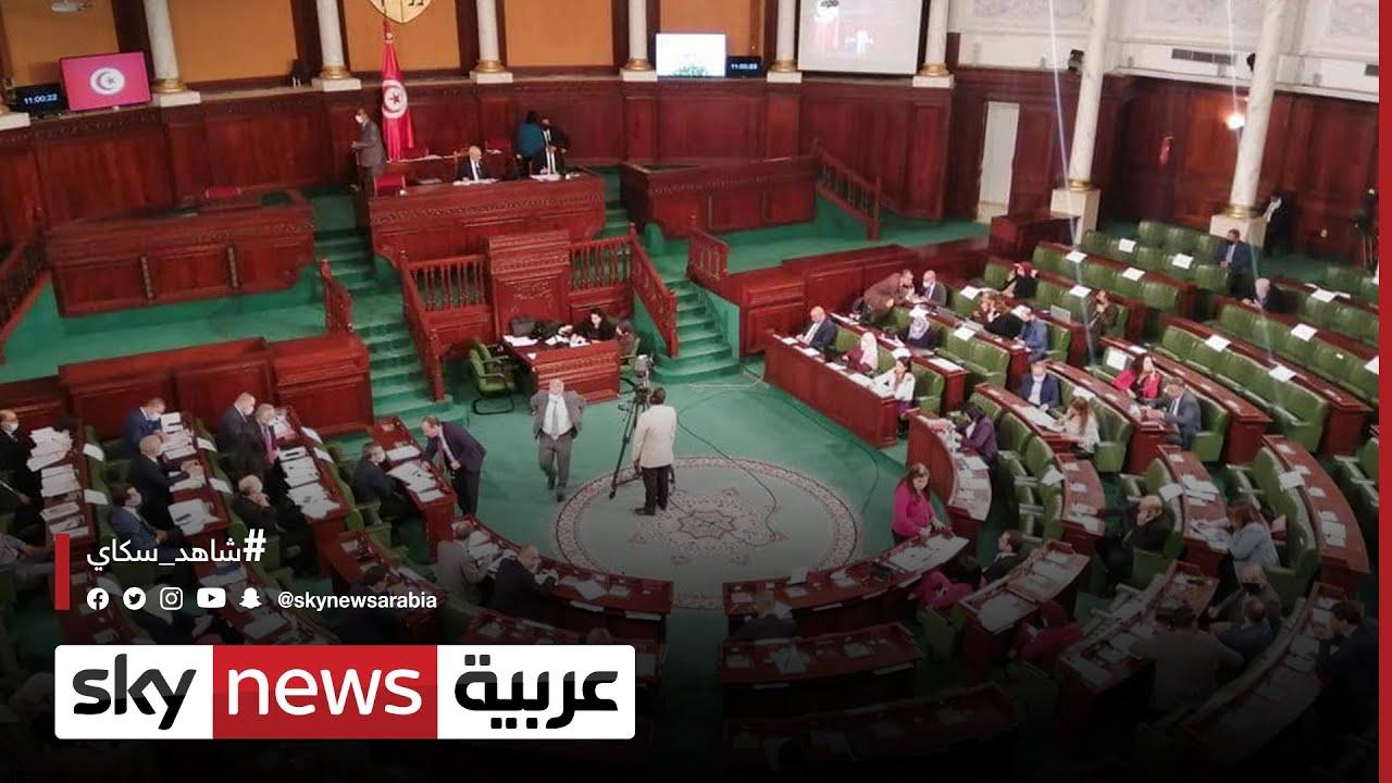 جلسة للبرلمان لمناقشة رفض قانون المحكمة الدستورية  - نشر قبل 35 دقيقة