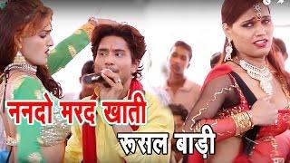 Golu Gold New Chaita Song - ननदो मरद खाती रुसल बाड़ी - Deiya Lasiyata chait Me - Hit chaita Song 2017