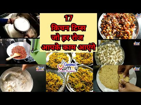 17  Useful Kitchen / Cooking Tips Tricks   Kitchen Hacks   किचन के सबसे काम के 17 उपयोगी टिप्स P-9