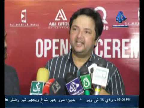 Mehran TV News Package on The Launching Ceremony of QMobile Outlet at RJ Mobile Hub by A&I Group