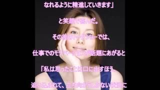 米倉涼子が自己分析「アスリート気質」 ブログ: http://samkobayashi.c...
