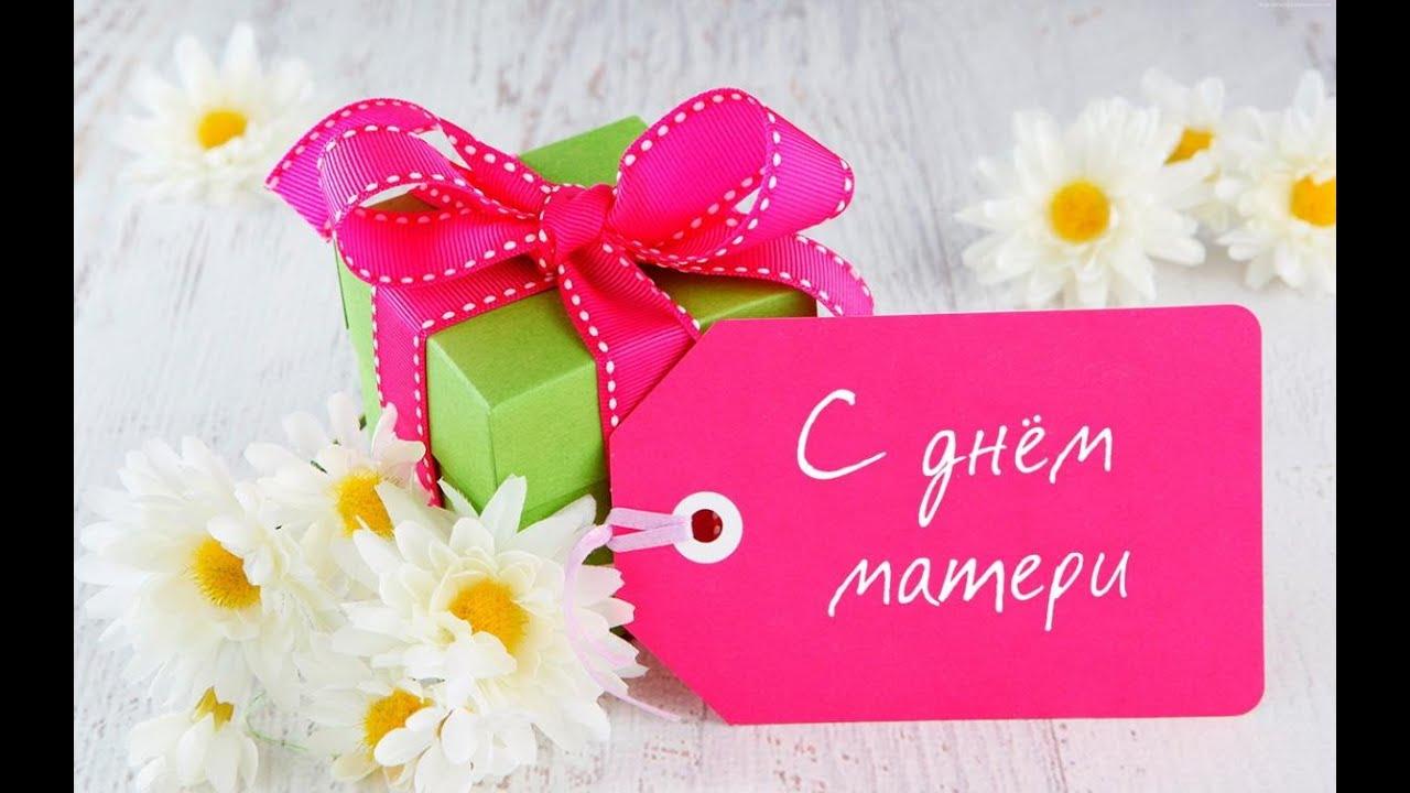 Видео-поздравление хореографического отделения К дню матери !