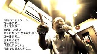 JUICE UP!!のテーマ☆ https://www.youtube.com/watch?v=vn-E-LXegko&fea...
