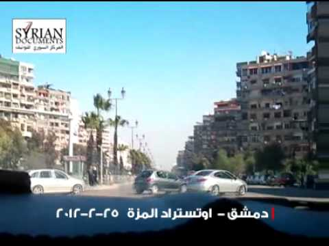 Al-Mazzeh highway in Damascus on 25-2-2012