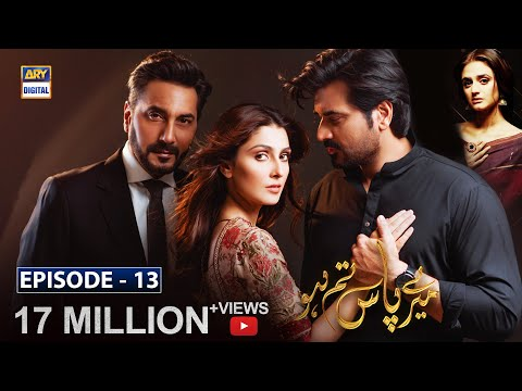 Meray Paas Tum Ho Episode 13 | 9th November 2019 | ARY Digital Drama [Subtitle Eng]