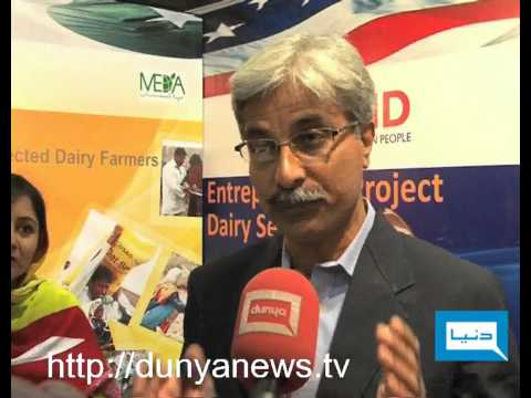 Dunya News-11-02-2012-Agriculture Exhibition in Karachi