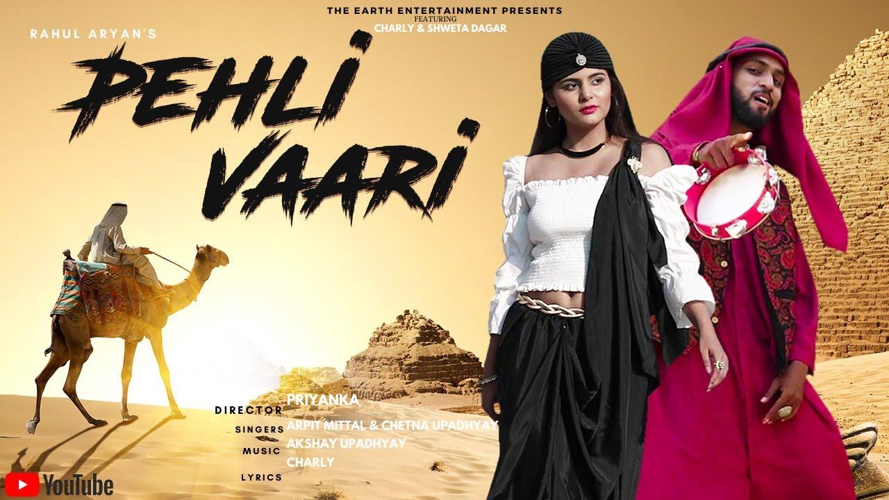 Pehli Vaari - Teaser | Arpit Mittal | Chetna Upadhyay | Charly | Shweta Dagar | Rahul Aryan | Earth