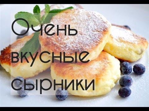 Сырники с черникой