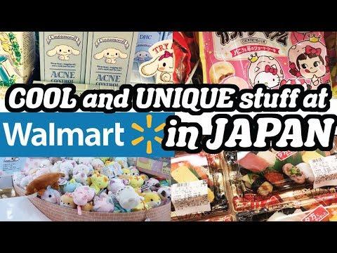 Top Things To Buy At WALMART JAPAN (SEIYU-西友)