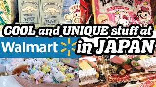 What to buy at WALMART JAPAN (SEIYU-西友)