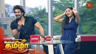 Vanakkam Tamizha - Full Show | 2nd December 19 | Sun TV