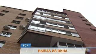 В Перми мужчина выпал из окна 8 этажа(, 2017-05-04T05:05:34.000Z)