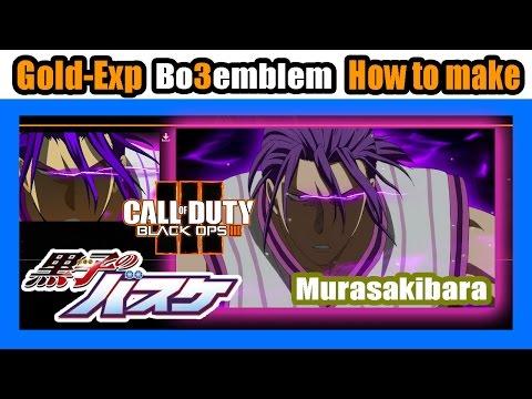 【BO3 エンブレム】紫原ゾーン作り方。黒子のバスケより、リクエストに応えて。