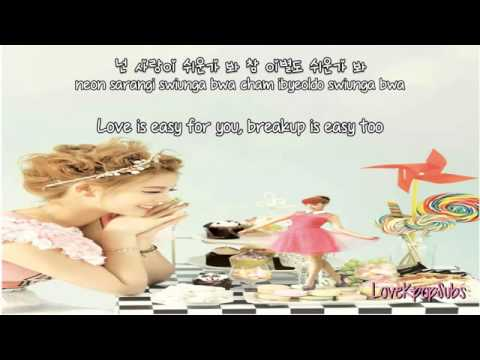 Ailee   How Could You Do This To Me English subs + Romanization + Hangul] HD (360p)