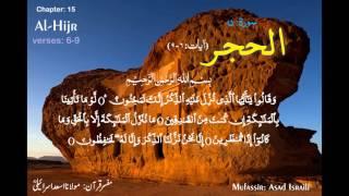 02 Surah Al-Hijr Part2 (6-9) by Maulana Asad Israili (RA)