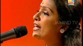 Aashada maasam by Preetha PV