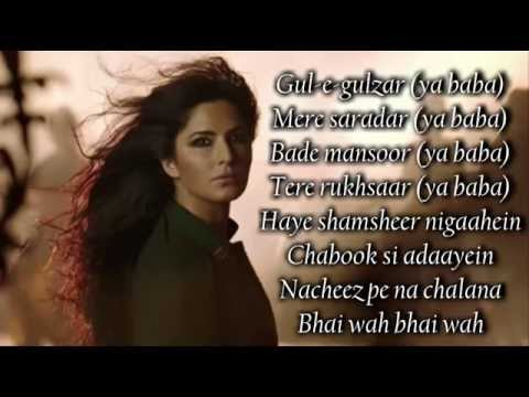 Afghan Jalebi Ya Baba -song lyrics