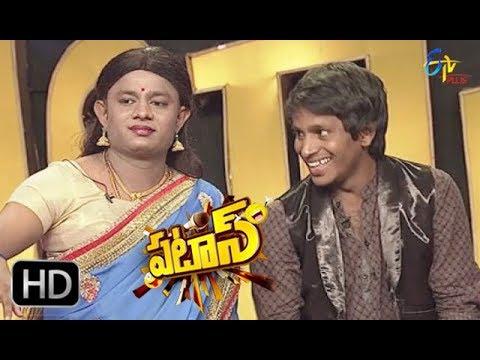 Patas   Yadamma Raju  & Durga Rao Performance   23rd April  2018   ETV Plus