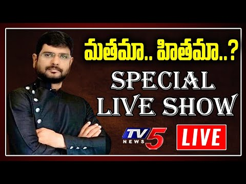 Aybowan Sri Lanka 2019 live Show With Chamara Ranawaka from YouTube · Duration:  2 hours 10 minutes 36 seconds