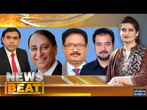 Mehngai Ka Tofan | News Beat | Paras Jahanzeb | SAMAA TV | Oct 21, 2018