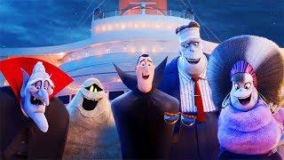 Монстры на каникулах 3: Море зовёт - Русский Трейлер #2 (2018) | MTHD