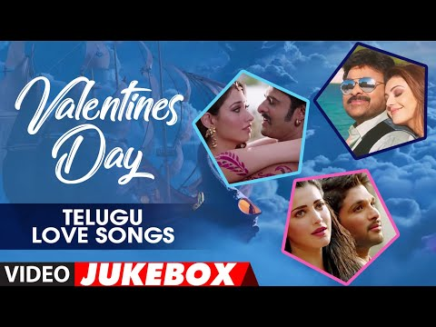 ❤❤❤Valentines Day❤❤❤Special Jukebox || Telugu Love Songs || Valentines Telugu Video Songs Jukebox