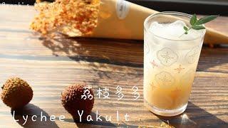 荔枝多多 乳酸菌風味飲品   Lychee Yakult Lactobacillus Flavored Drink