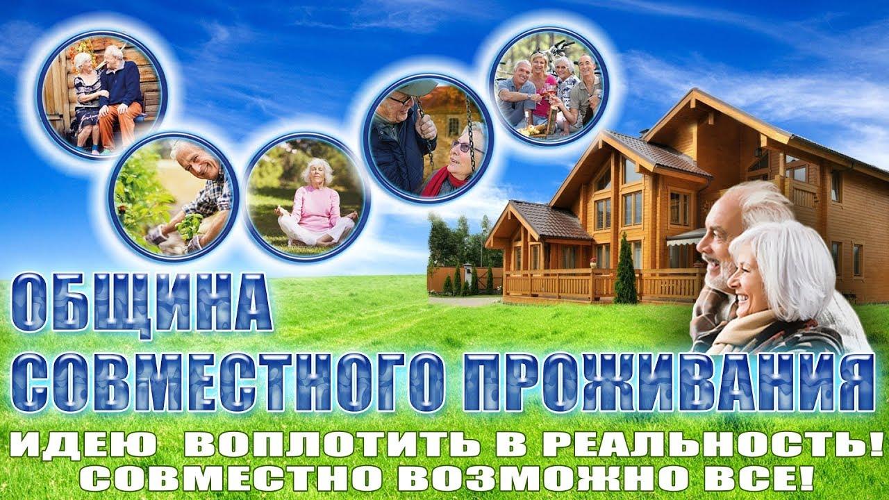 Дмитрий Еньков: Пенсионеров спасёт община