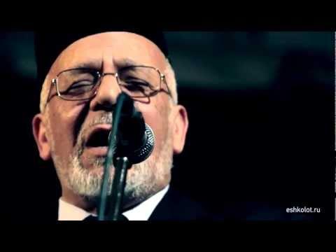 ר' חיים לוק - קונצרט במוסקבה R.Haim Louk - Concert in Moscow