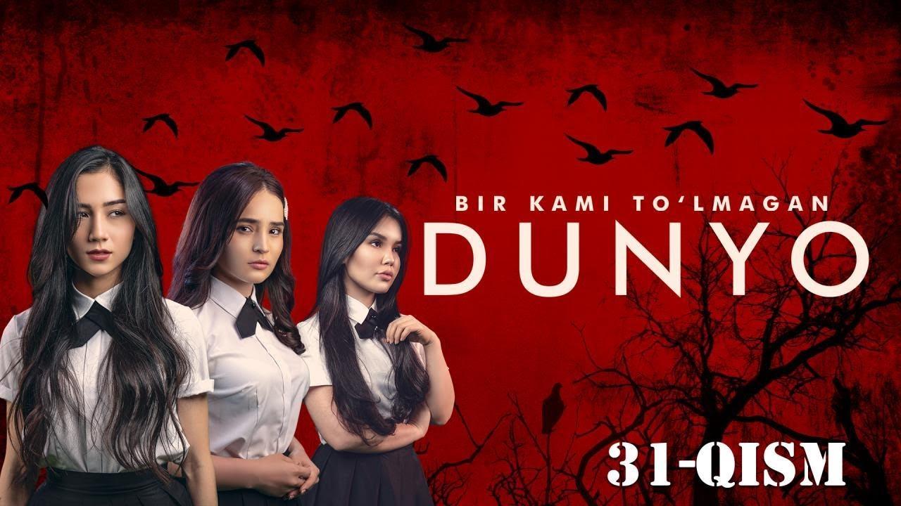 Bir kami to'lmagan dunyo (o'zbek serial) | Бир ками тўлмаган дунё (узбек сериал) 31-qism