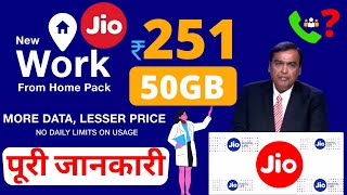 Jio New Work From Home Pack 251 Full Details