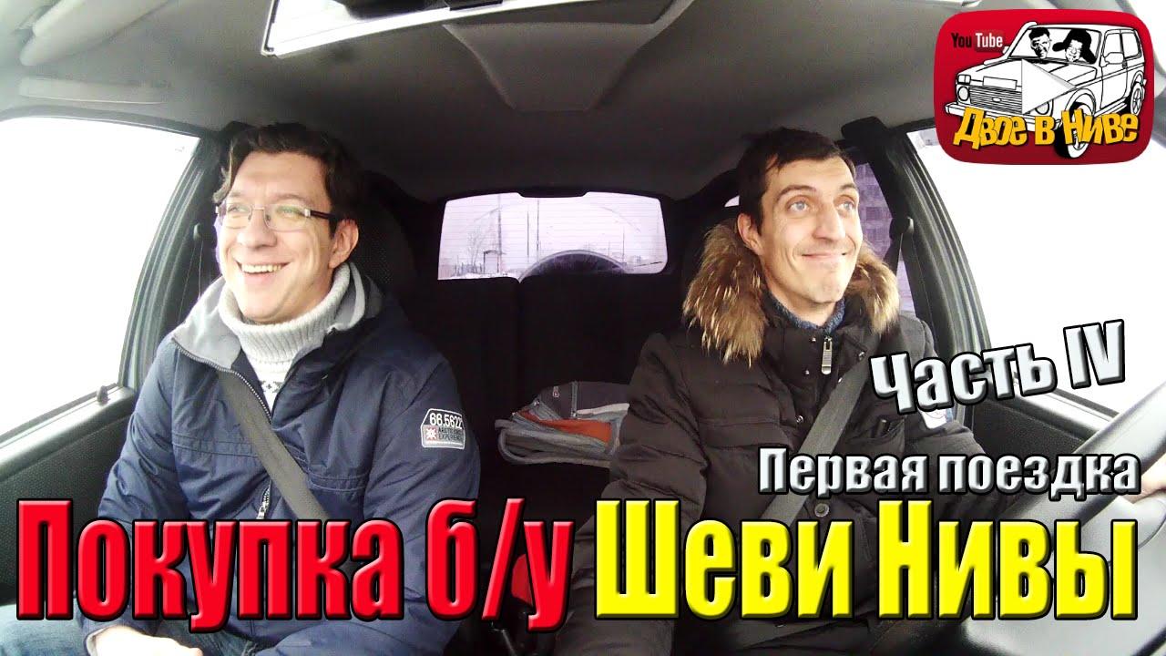 Купить Renault Duster (Рено Дастер) 2 л. 2014 г. с пробегом бу в .