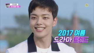 SBS  - 25일(화) 예고