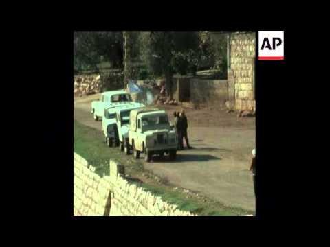 SYND 2 1 75 AFTERMATH OF AN ISRAELI RAID