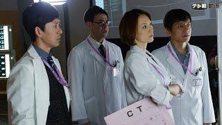 長年にわたって「東帝大学病院」のライバル関係にあった「慶林大学病院...