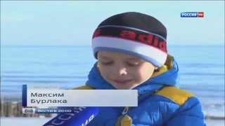 Путин подарил айфон 9-летнему беженцу из Донецка - 24.12.2014