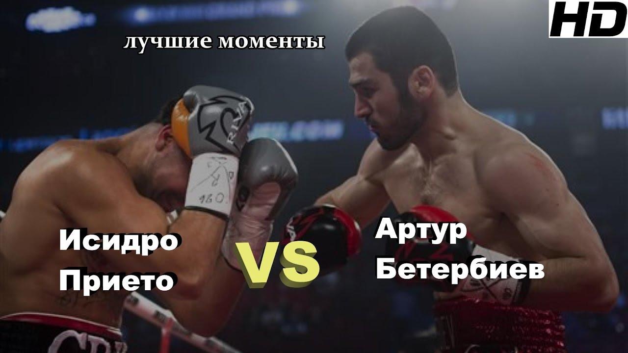 Падение Трои: как Индонго нокаутировал Трояновского — видео от vRINGe.com