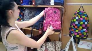 видео Рюкзаки для подростка, купить в Киеве, цены в Украине. Интернет-магазин