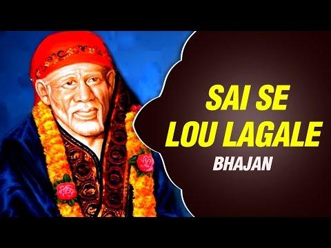 Popular Sai Bhajan - Duniya Mein Kya Mazaa Hai, Sai Se Lou Lagale by Anwar Jaani