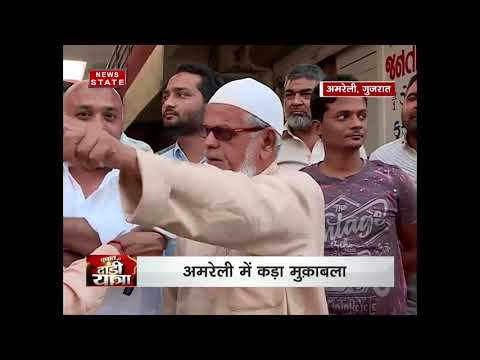 Gujarat Assembly election: Ground level report of poll preparations in Amreli