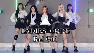 레이디스코드LADIES' CODE - Bad Girl (FIERCE FEMMES) Dance Cover