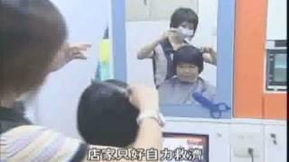 專業剪髮100元~QC快客剪髮-高捷店-民視新聞