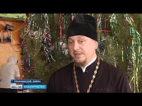 Двенадцать дней Рождества: в Бакалинском районе организовали большой праздник для детей