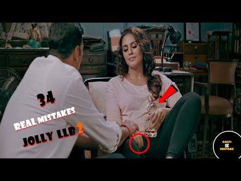 Jolly llb 2 full movie mistakes | 34 mistake | Akshay kumar , Huma Qureshi | galti se mistake#12