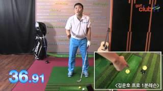 [골프1분레슨] 마커펜으로 아이언 슬라이스 교정 방법 [프로따라하기] - 골프클럽H