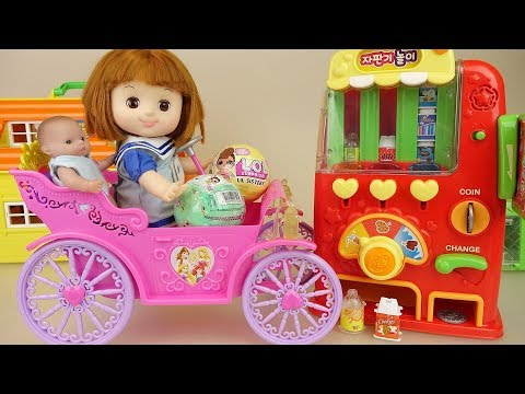 Princess carriage and baby doll surprise eggs play
