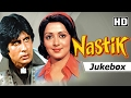Nastik (1983) - Amitabh Bachchan - Hema Malini - Pran | Popular Hindi Songs [HD]