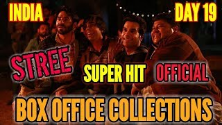 STREE 19TH DAY BOX OFFICE COLLECTION