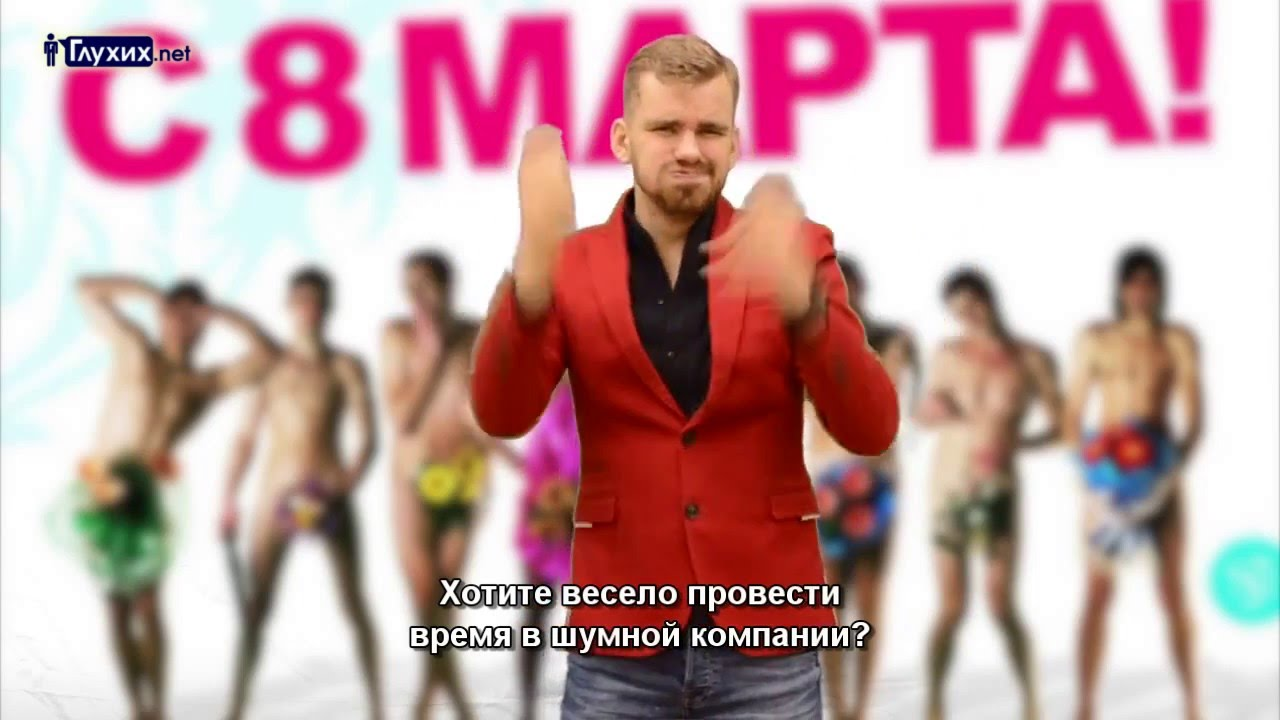 DEAF работа для глухих | ВКонтакте